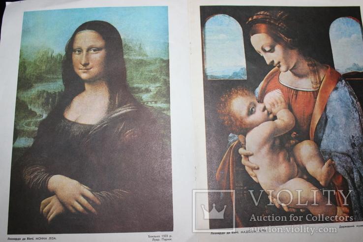 Странички  из старых  журналов Да Винчи, фото №6