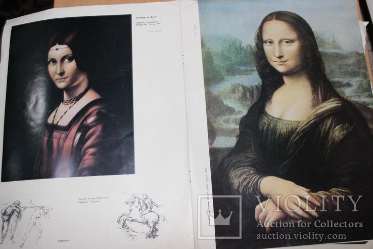 Странички  из старых  журналов Да Винчи, фото №8