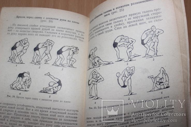 Вольная борьба Министерство обороны СССР 1967 год, фото №6