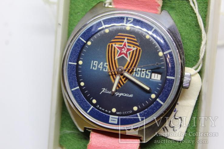 Часы Восток Новые 40 лет победы