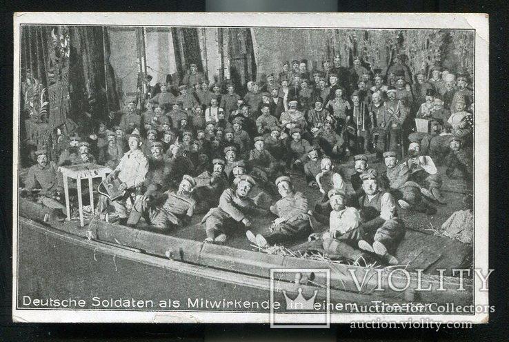 1 Мировая война.Германия солдаьский театр оркестр музыканты 1917 г, фото №2
