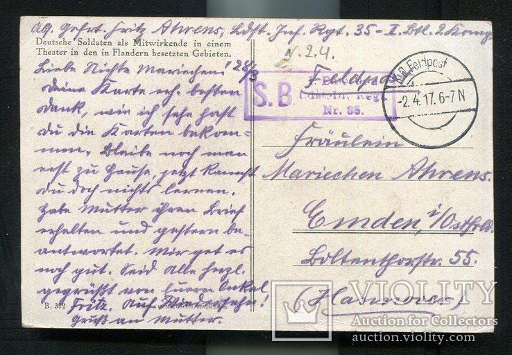 1 Мировая война.Германия солдаьский театр оркестр музыканты 1917 г, фото №3