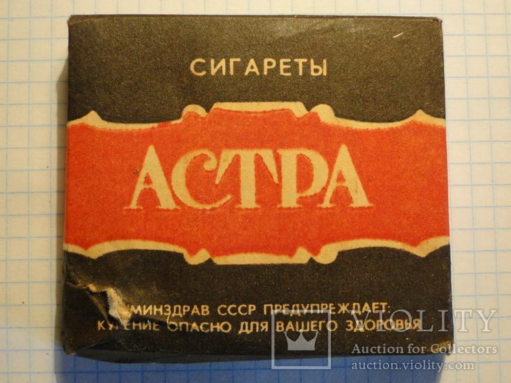 Сигареты рига купить купить сигареты оптом во владимире дешево цена