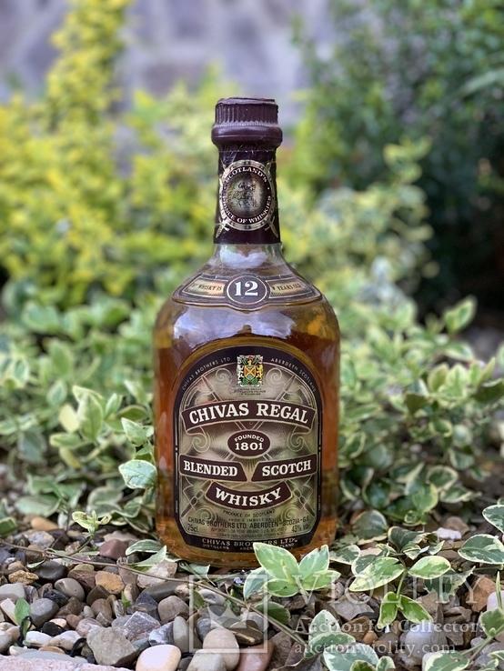 Whisky Chivas Regal 1980s