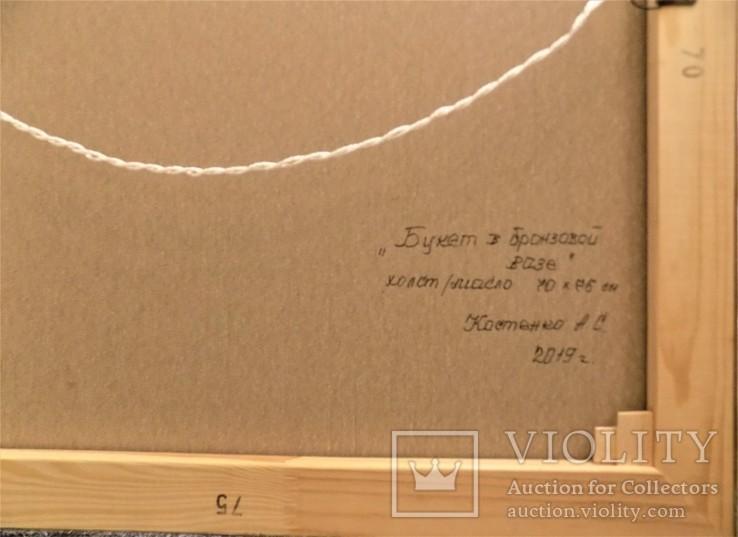 "Натюрморт ""Букет в бронзовой вазе"" 70х75 см, х/м, Костенко А.С., фото №9"