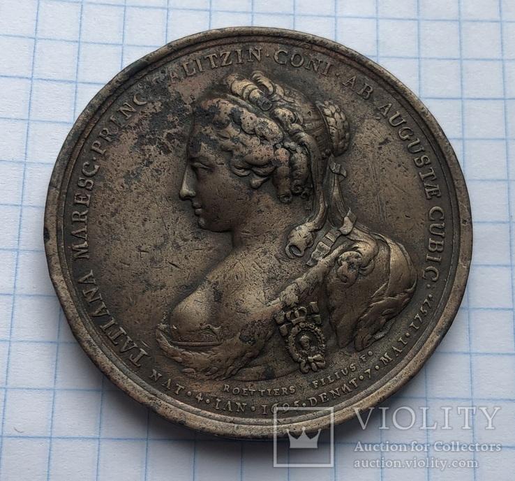 Медаль в память княгини Т.Б. Голициной.