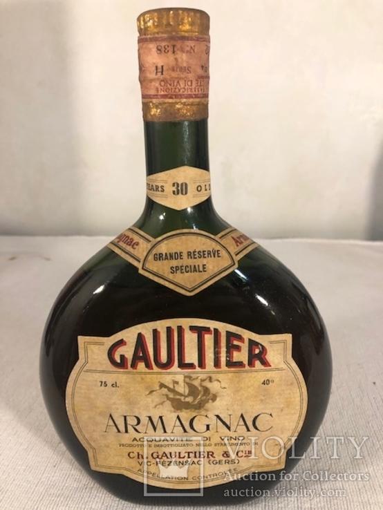 Арманьяк Gaultier 30 Y.O. 1960-е