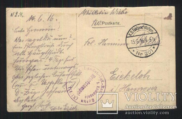 Варшава Warszawa  русская церковь до 1917 г военная почта, фото №3