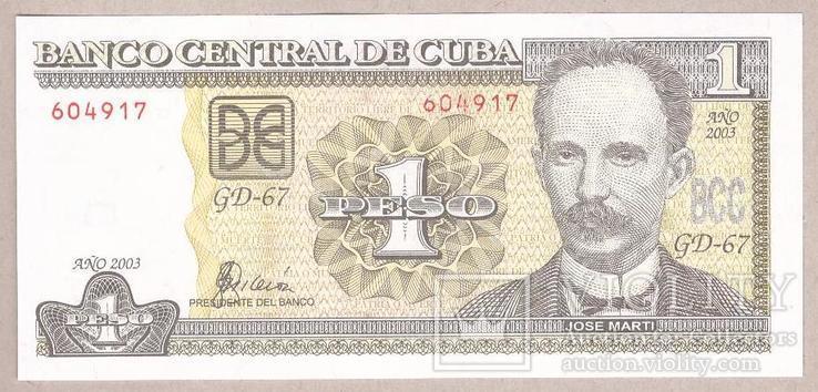 Куба 1 песо  2003 г. UNC, фото №2