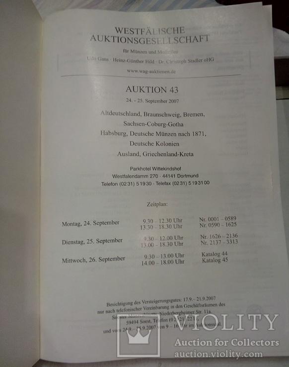 43 вестфальський аукціон, 2007, фото №4
