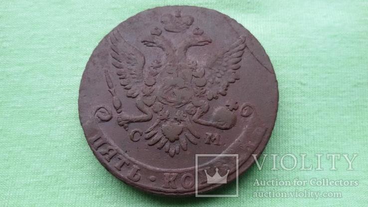 5 копеек 1763 год СМ