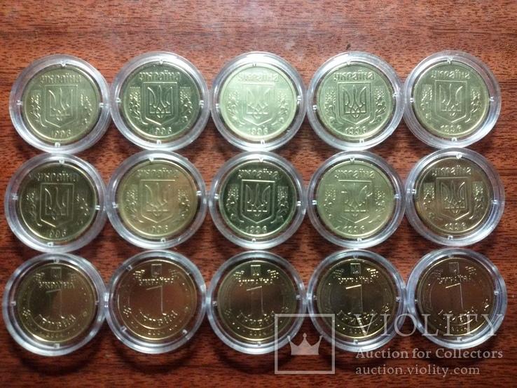 1 гривна 1996 - 10шт., 1 гривна 2004 - 5шт.