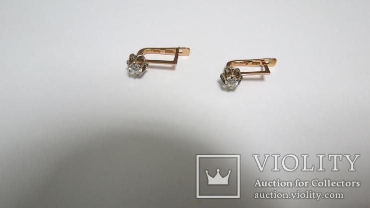 Серьги СССР, бриллианты, экспертиза, фото №2