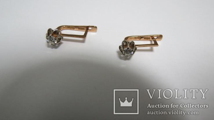 Серьги СССР, бриллианты, экспертиза, фото №3