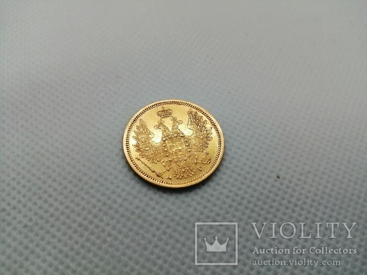 5 рублей 1852 г., фото №5