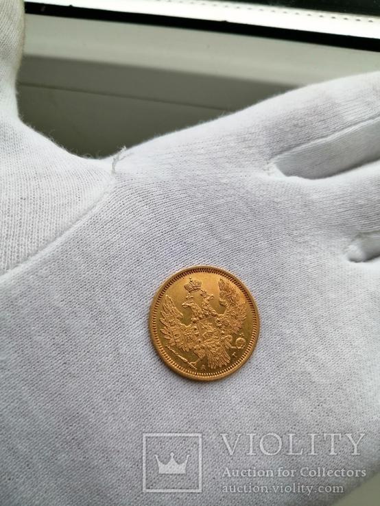 5 рублей 1852 г., фото №8