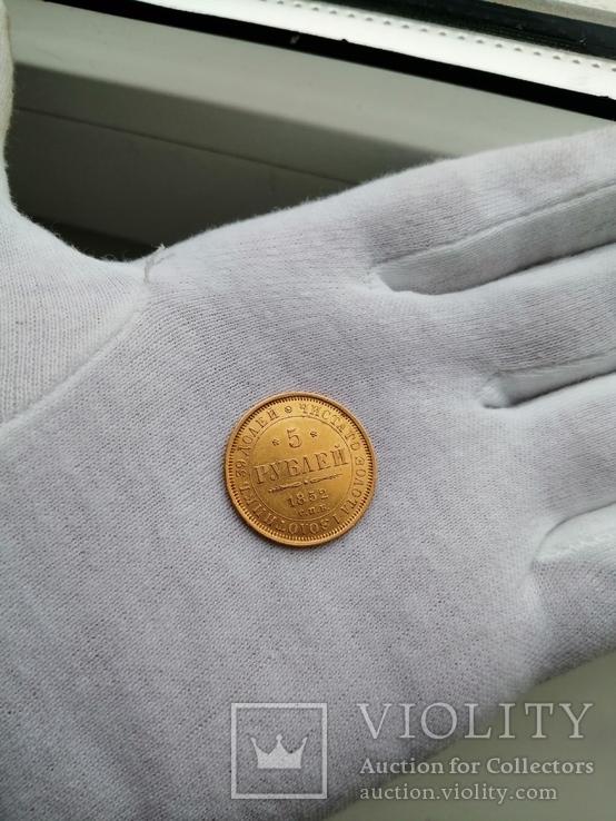 5 рублей 1852 г., фото №9