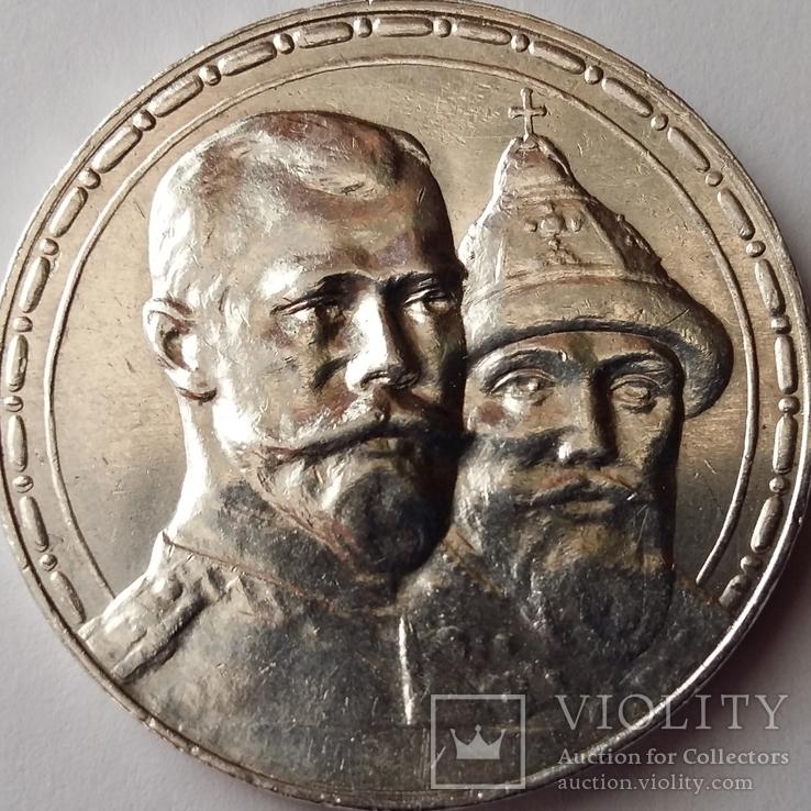 Рубль 1913 год  300 лет Дому Романовых, photo number 9