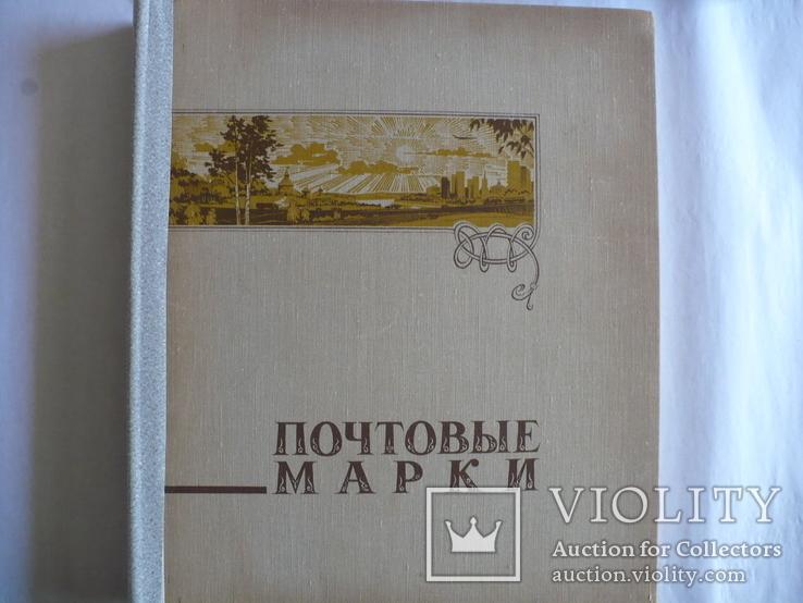 Марки Флора,фауна в альбоме, фото №3