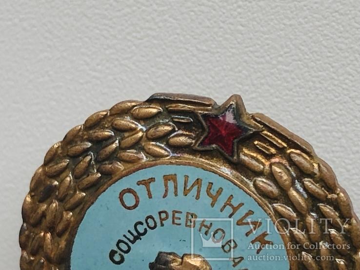 Отличник соцсоревнований МГПМР СССР, фото №8