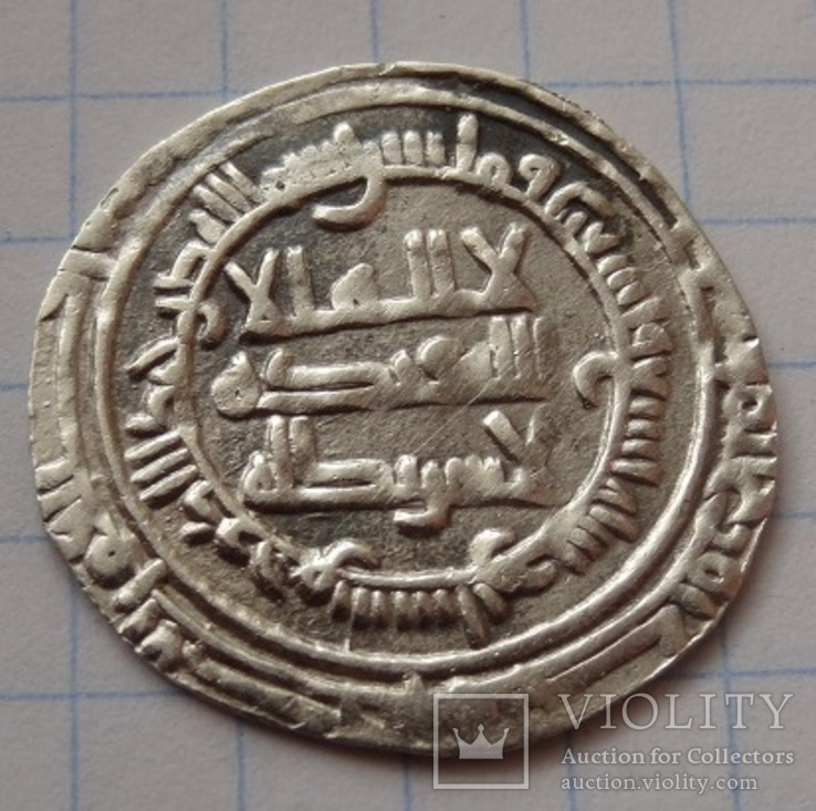 16. Дирхем, Саманиды, Ахмад б. Исмаил, м.д. Нишапур, 299 г.х. (911-912)