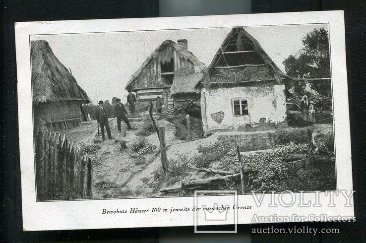 1 мировая война 100 метров до границы с Россией, фото №2