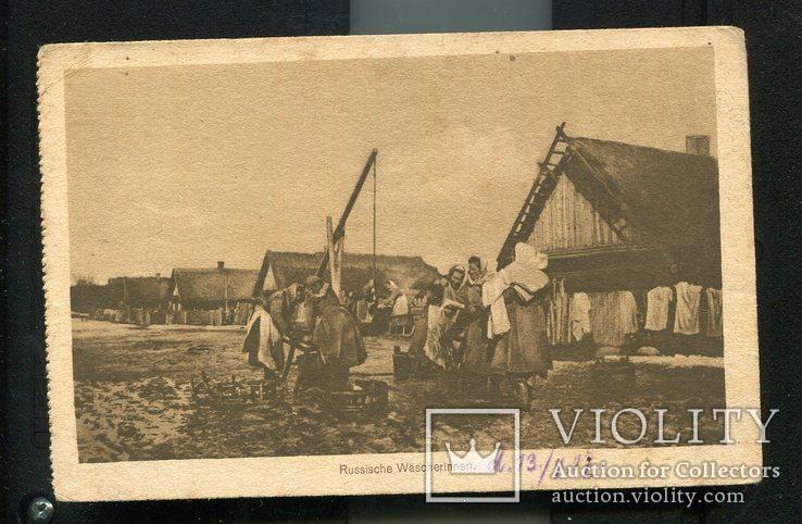1 мировая война Русские типы 1917 г, фото №2