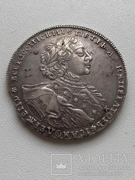 Рубль 1723 года Тигровик