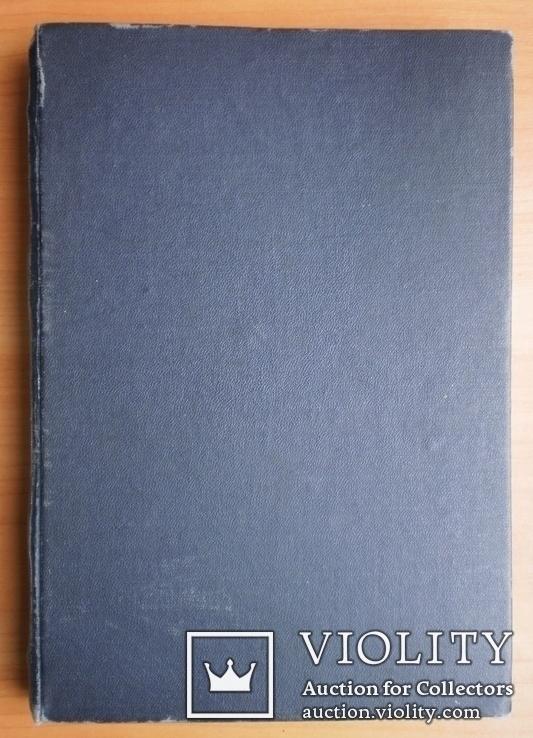 Книга Иллюстрированная всеобщая история письмен 1903 г, фото №2