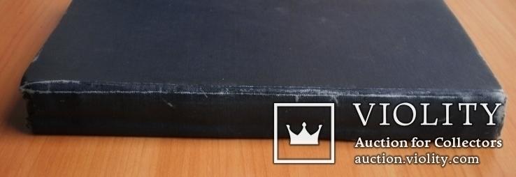 Книга Иллюстрированная всеобщая история письмен 1903 г, фото №4