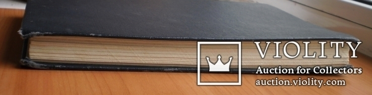 Книга Иллюстрированная всеобщая история письмен 1903 г, фото №5