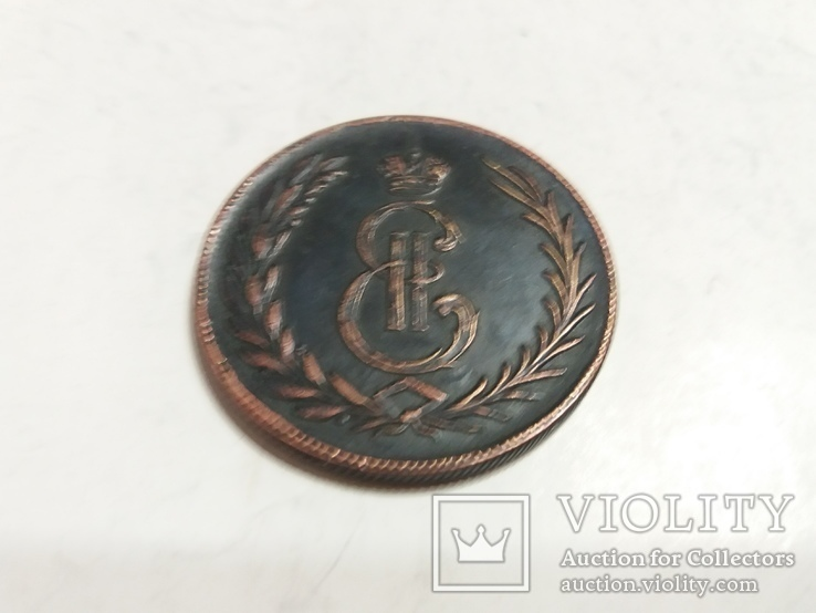 Пять копеек 1764 года.Сибирская монета.(копия), фото №3