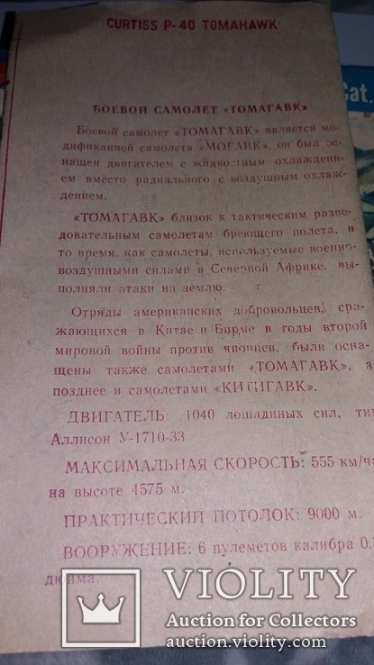Конструктор времен ссср, фото №10