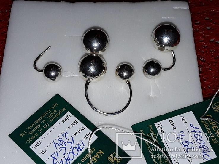 Комлект 925* шарики, фото №3