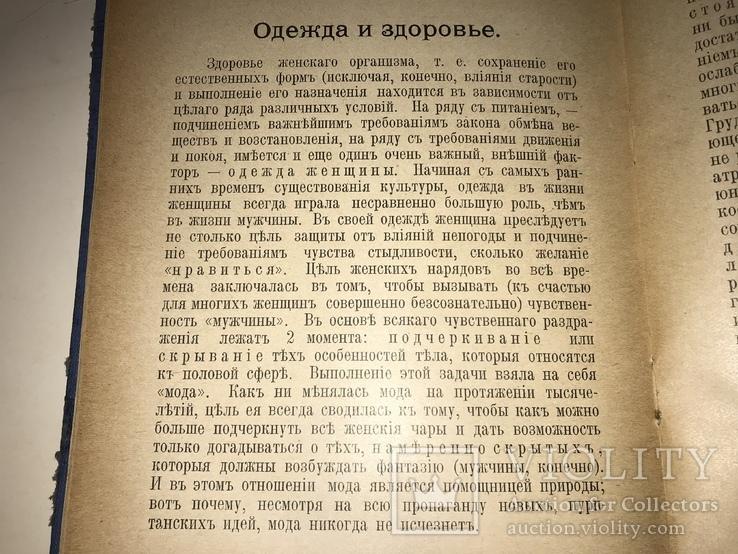 Спутник Женщины подарок Девушке и Женщинам, фото №3