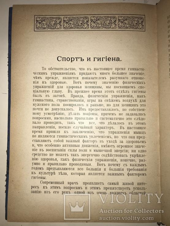Спутник Женщины подарок Девушке и Женщинам, фото №4