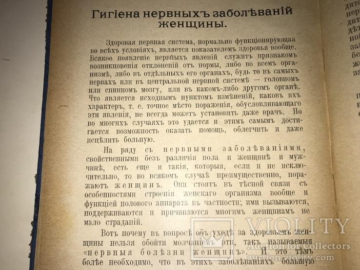 Спутник Женщины подарок Девушке и Женщинам, фото №6