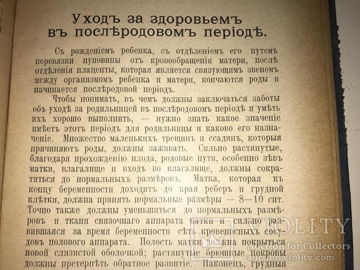 Спутник Женщины подарок Девушке и Женщинам, фото №8