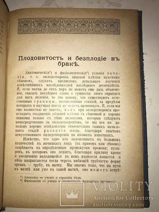 Спутник Женщины подарок Девушке и Женщинам, фото №10