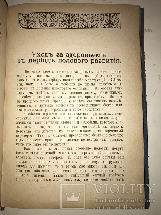 Спутник Женщины подарок Девушке и Женщинам, фото №11