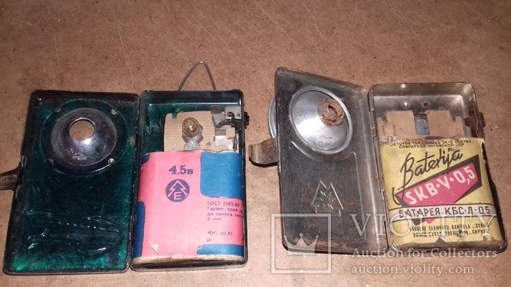 Два фонарика ., фото №7
