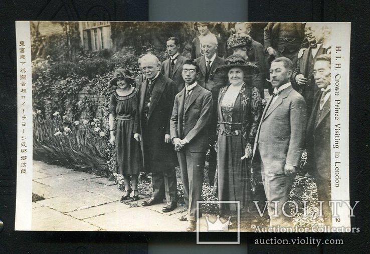 Япония принц Эйсихито визит в Лондон до 1939 г, фото №2