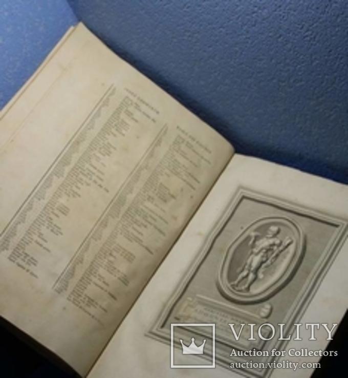 1724 Античные гравюры Бернарда Пикарта первое издание