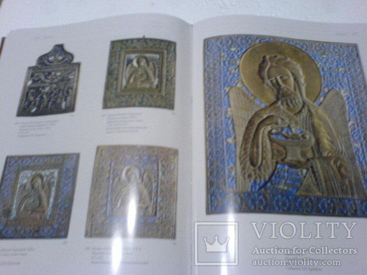 Крести и икони  и складни- кузнецкого краю, фото №3