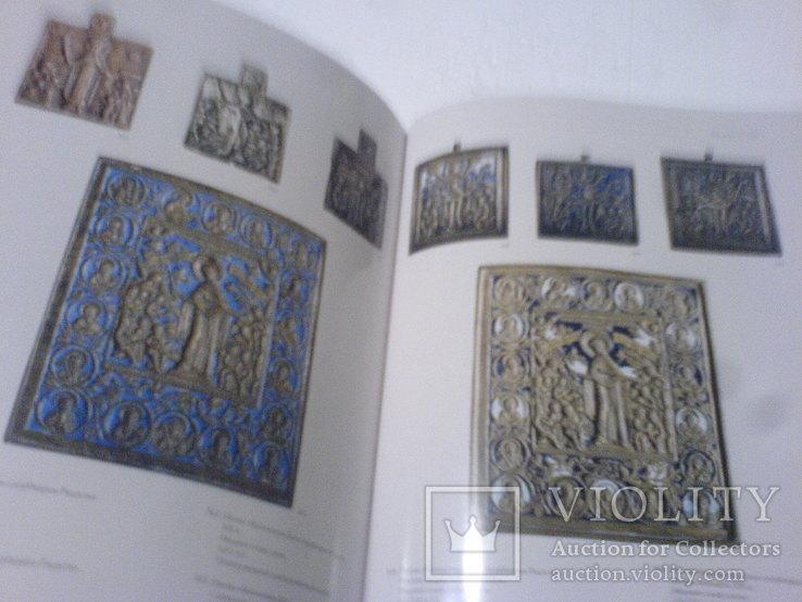 Крести и икони  и складни- кузнецкого краю, фото №4