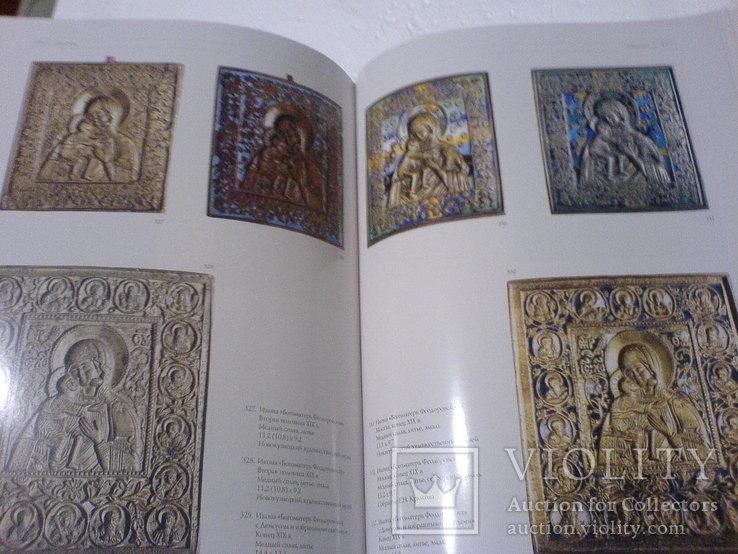 Крести и икони  и складни- кузнецкого краю, фото №5