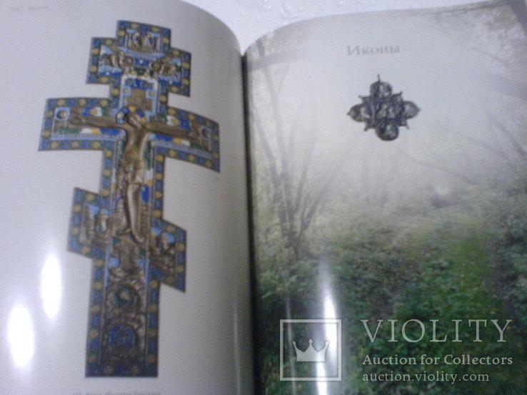 Крести и икони  и складни- кузнецкого краю, фото №7
