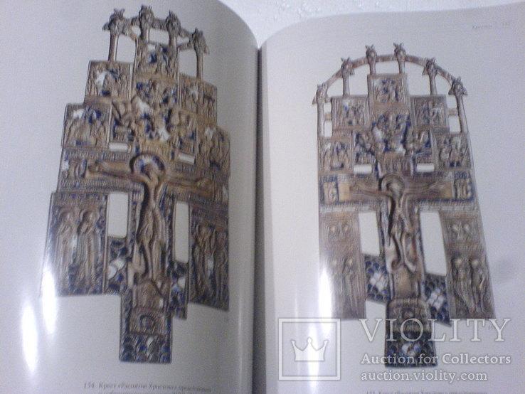 Крести и икони  и складни- кузнецкого краю, фото №8