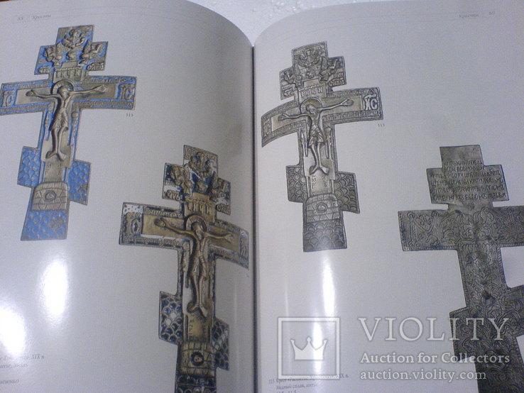 Крести и икони  и складни- кузнецкого краю, фото №10