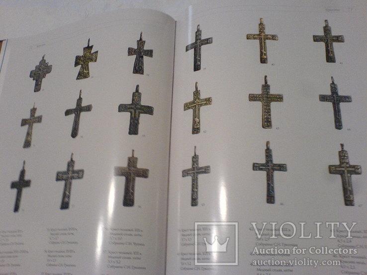 Крести и икони  и складни- кузнецкого краю, фото №12